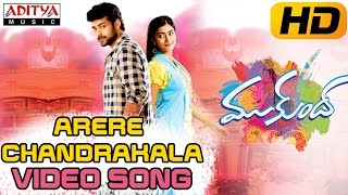 Arere Chandrakala Full Video Song || Mukunda Video Songs || Varun Tej, Pooja Hegde
