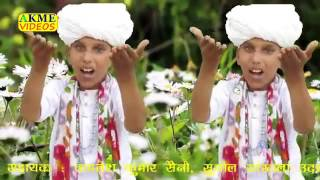 oksongs com Baras Baras Mhara Inder Raja  Latest Marwadi DJ song 2016