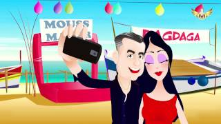 Mouss Maher - DAGDAGA (EXCLUSIVE Music Video) | موس ماهر - دكدكة (فيديو كليب) | 2017