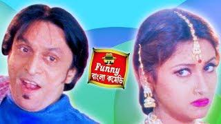 Subhashish Mukherjee most funny Video   U Cant't Stop Laughing  Funny Bangla Comedy