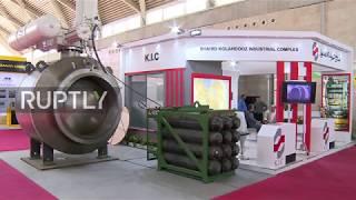 Iran: Exhibition showcases Iran