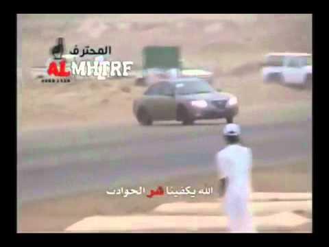 MANOBRAS SUICIDA 3 Árabes Manobras Mal Sucedidas