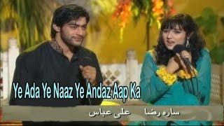 Sara Raza, Ali Abbas - Ye Ada Ye Naaz Ye Andaz Aap Ka