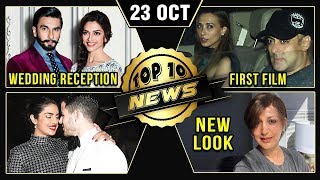 Deepika Ranveer Wedding Reception, Salman - Iulia First Film, Hrithik Super 30 & More | Top 10 News