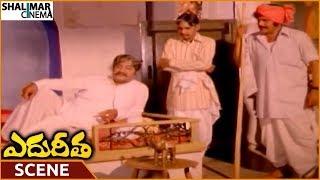Edureetha Movie    Satyanarayana Informs To Remove Huts In My Land    NTR, Vanisri    Shalimarcinema