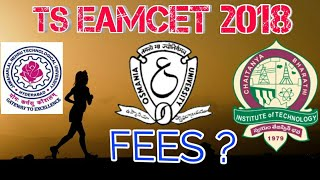TS EAMCET 2018 || TOP 10 EAMCET COLLEGES || ENGINEERING