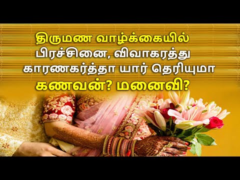 Xxx Mp4 Aankuri Seyal Ilappu UdalUravu Sex Education 3gp Sex