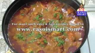 Quick & Easy Chicken Curry - The dish curry, made India a curry nation.