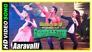 Velainu Vandhutta Vellaikaaran Movie Scenes | Aaravalli Video Songs | Vishnu Vishal | Nikki Galrani