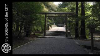 Ise Grand Shrine Inner Palace 伊勢神宮内宮|백색소음|ホワイトノイズ|white noise|The Sounds of The City 160414