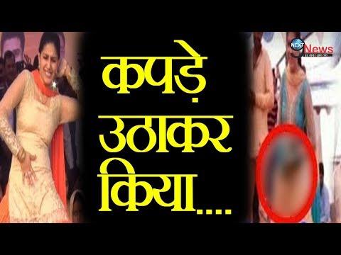 Xxx Mp4 डांस करते हुए सपना चौधरी ने उठा दिया अपना कुर्ता परिवार को लेकर खुली ये पोल Sapna Chaudhary 3gp Sex