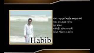 Hridoyer kotha song of habib