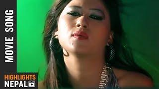 Bul Bul - New Nepali Hot Item Dance 2016 | Nepali Movie DON'T BREAK MY HEART