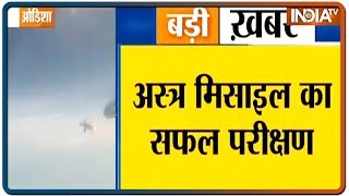 India successfully flight tests air-to-air Astra Missile from Sukhoi-30 MKI
