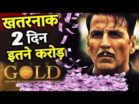 Xxx Mp4 GOLD 2nd Day Collection Box Office Prediction Askhay Kumar Mouni Roy 3gp Sex