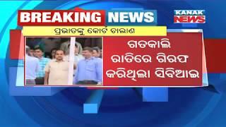 CBI To Produce BJD MLA Pravat Biswal In Court