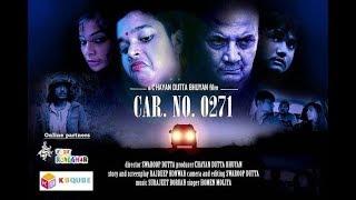 CAR NO 0271 New Assamese Full feature film 2019. #Newassamese#fullfeaturefilm#Carno0271