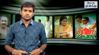 Raja Mandhiri Selfie Review | Kalaiyarasan | Kaali Venkat | Shaalin Zoya |  Bala Saravanan |