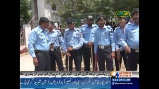 Khyber News Headlines 09:00 AM - 29 May 2017