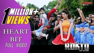 Heart Beat ( Full Video) | Rokto | Porimoni  Roshan | Nakash & Nandini | Latest Bengali Song