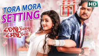 TORA MORA SETTING | Full HD Video | DURGA PUJA MOVIE - TORA DINE KU MORA DINE