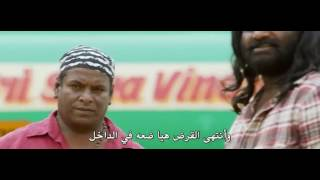 فلم هندي مترجم اكشن رومنسي جميل جدآ