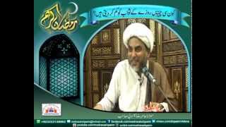 Makroohat-e-roza kiya hain? - Maulana Aamir Raza Yasoobi