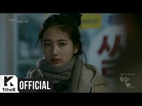 Download [MV] Hyolin(효린) _  I Miss You(보고싶어) (Uncontrollably Fond(함부로 애틋하게) OST Part.5) free