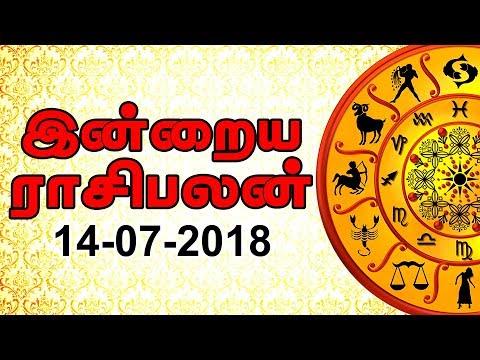 Xxx Mp4 இன்றைய ராசி பலன் 14 07 2018 Today Rasi Palan In Tamil Today Horoscope 3gp Sex