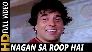 Nagan Sa Roop Hai Tera | Mohammed Rafi | Baghavat 1982 Songs | Dharmendra, Hema Malini