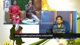 """Little chess champion "" Nihal on Varthaprabhatham : Child Editor 2014"