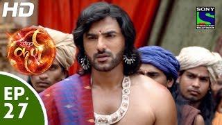 Suryaputra Karn - सूर्यपुत्र कर्ण - Episode 27 - 10th August, 2015