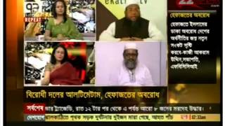 04 May 2013-Ekattor Tv--talk show-Part2