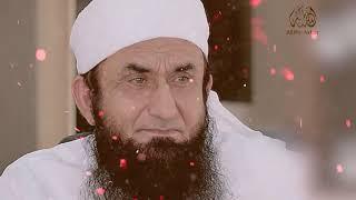 Very Beautiful bayan by Maulana Tariq Jameel - About Deceivers | Light Of Islam