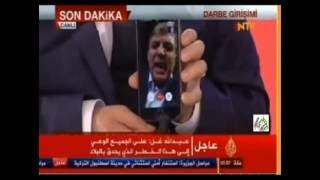 مجد حوران: كلمة الرئيس التركي السابق داوود أوغلو مباشر 16-7-2016