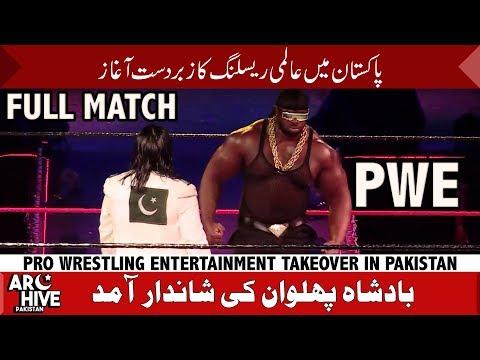 PWE in Islamabad Carlito & Omen vs Badsha & Tiny Iron Tag Team Full Match 21st May 2017