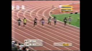 1992 Olympics Men's 100m Semifinal 2, Barcelona, Spain