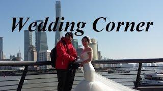 China/Shanghai (Wedding Corner-2017) Part 57