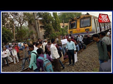 Xxx Mp4 Shatak AajTak Student Protesters Halt Local Train Services In Mumbai 30 Local Trains Cancelled 3gp Sex