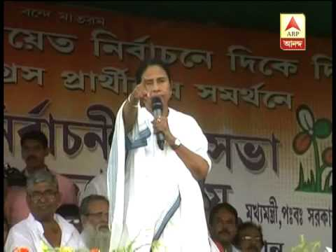 Xxx Mp4 Mamata Again Indentifies Strangers At A Party Rally 3gp Sex
