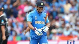 महेंद्रसिंग धोनीची भारतीय क्रिकेट संघातून हकालपट्टी होण्याची शक्यता Sharvari Pawar Director