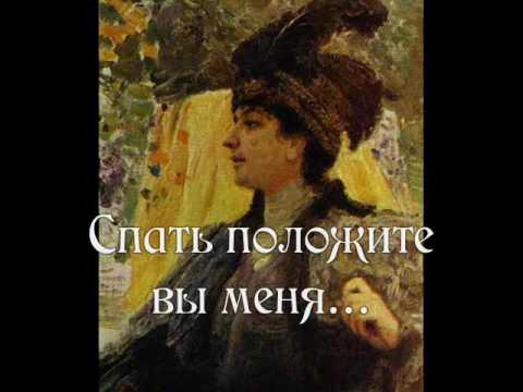 Xxx Mp4 Quot Калинка Quot текст Quot Kalinka Quot Russian Folk Song Lyrics 3gp Sex