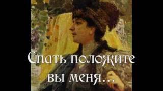 """Калинка"" текст ""Kalinka"" -Russian folk song lyrics"