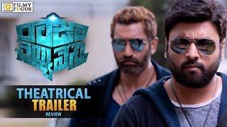Raja Cheyyi Veste Theatrical Trailer Review || Nara Rohit,Taraka Ratna - Filmyfocus.com