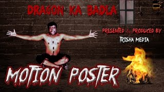 Dragon Ka Badla (2017)   Hindi Dubbed Movie   Motion Poster    Trisha Media