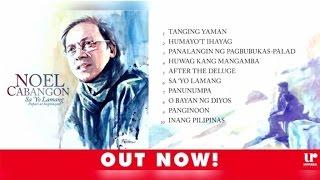 Noel Cabangon - Sa 'Yo Lamang; Papuri At Inspirasyon - (Official Album Preview)