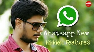 Whatsapp New 7 Features 2017 | Tamil Tech Today Semma Tricks Series