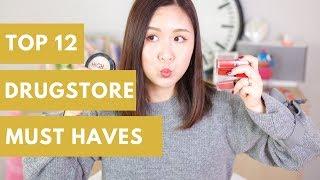 2017十二款必收開架美妝 | Top 12 Drugstore Must Have | HIBARBIE