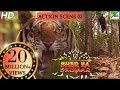 SHER KA SHIKAAR | शेर का शिकार | Mohanlal, Kamalinee Mukherjee & Namitha | Full ACTION Scene 3