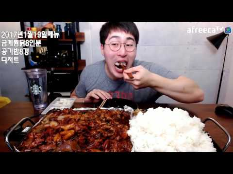 Roasted Chicken and Rice | 10.000 Kcal | Handsome Guy Mukbang